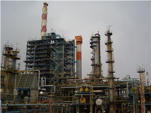 Fluor Awarded Refinery Project in Chile
