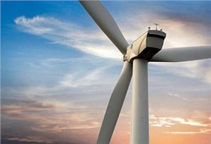 GE Announces Record Onshore Wind Orders for 2016