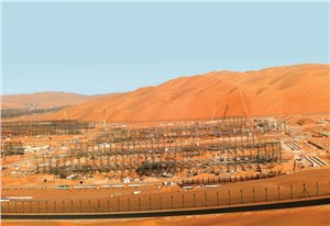 KBR Awarded Additional Work for Hail & Ghasha Sour Gas Project in Abu Dhabi
