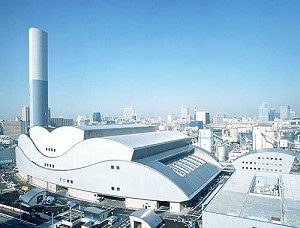 MHIEC Receives Order to Refurbish Waste-to-Energy Plant in Sagamihara