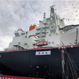 "Mitsubishi Shipbuilding Holds Christening Ceremony for Next-Generation LNG Carrier ""NOHSHU MARU"""